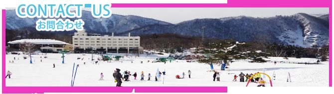 藤原スキー場画像