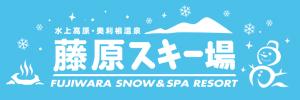 藤原スキー場ロゴ